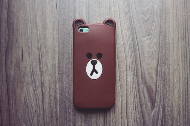 The best online phone case store