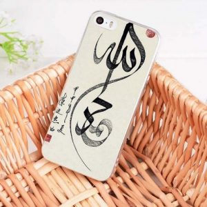 arabic calligraphy case