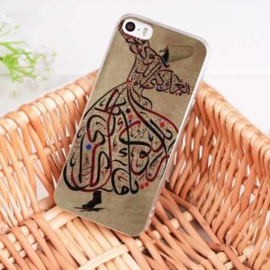 arabic calligraphy phone case For iPhone X 6 6S 7 8 Plus