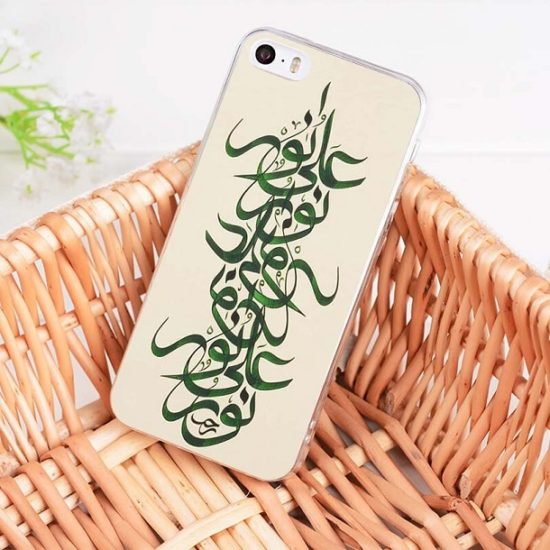 arabic case for iPhone X 6 6S 7 8 Plus