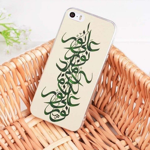 arabic case cover for iPhone X 6 6S 7 8 Plus