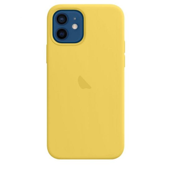 Yellow silicone iphone case